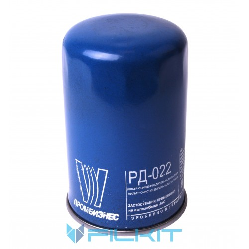Fuel filter (insert) РД-022 [Промбізнес]