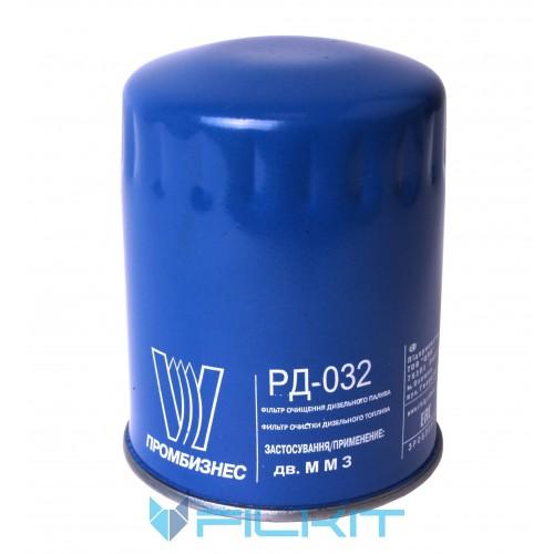 Fuel filter (insert) РД-032 [Промбізнес]